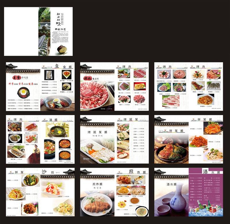 饭店宣传台卡设计矢量素材 中式红色菜谱菜单设计矢量素材 潮汕砂锅粥