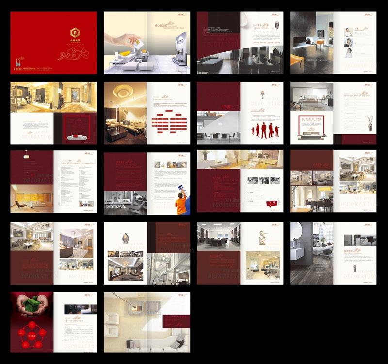 大氣風格效果圖人物室內效果圖家具畫冊畫冊設計廣告設計模板矢量素材