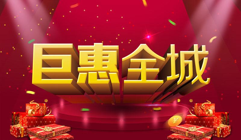 活动海报_父亲节快乐活动海报设计psd素材 感恩父亲节促销海报psd素材 感恩父亲