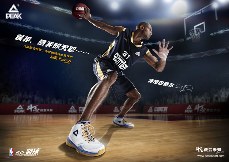 匹克篮球鞋运动广告PSD素材 - 爱图网设计图片