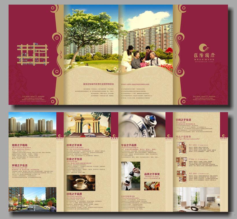 高端文案房地产推广dm宣传单广告设计模板矢量素材