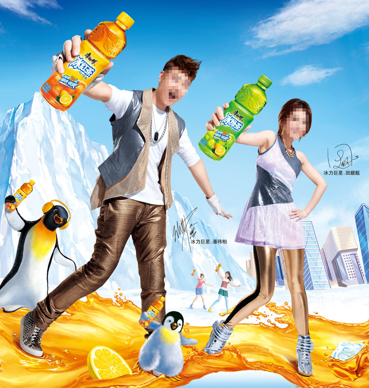 康师傅冰红茶广告psd素材 - 爱图网设计图片素材下载