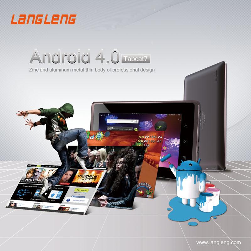 安卓平板电脑下载_安卓平板数码广告PSD素材爱图网设计图片素