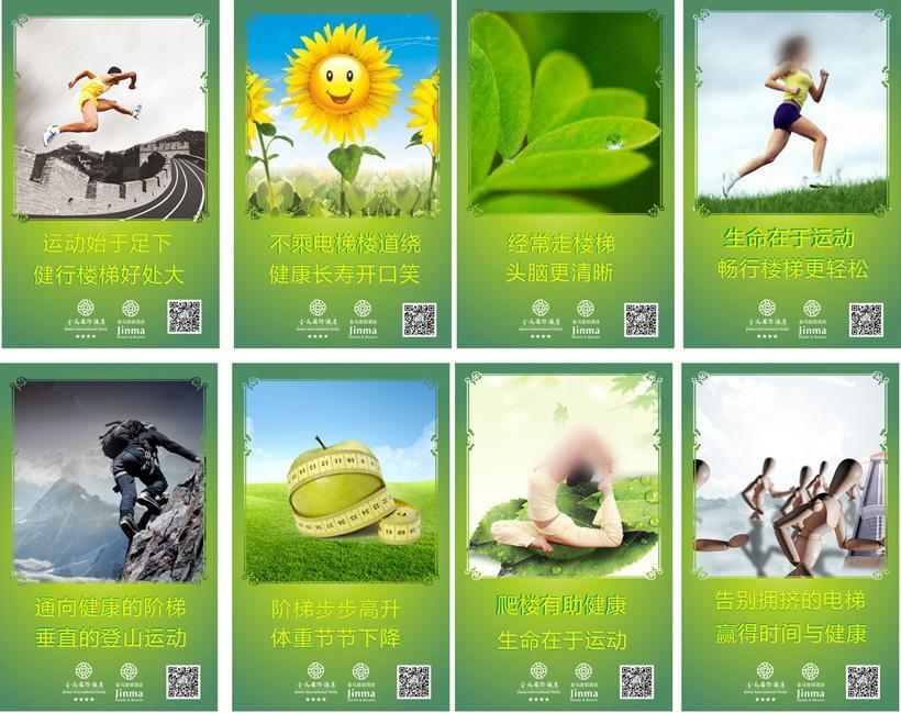 绿色 环保装修公司企业文化 温馨