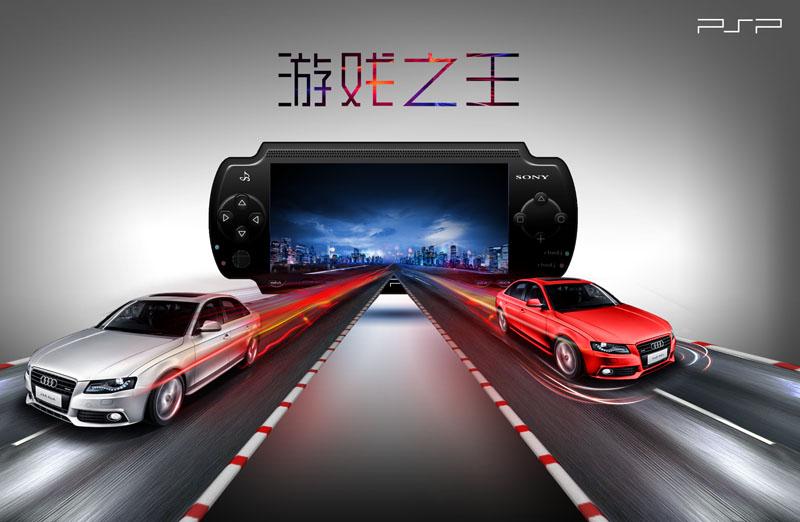 索尼游戏机创意广告psd素材