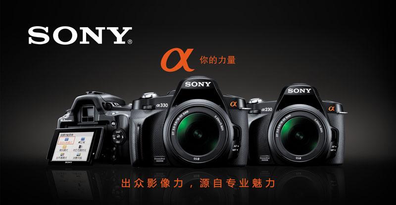 索尼相机广告psd素材 - 爱图网设计图片素材下
