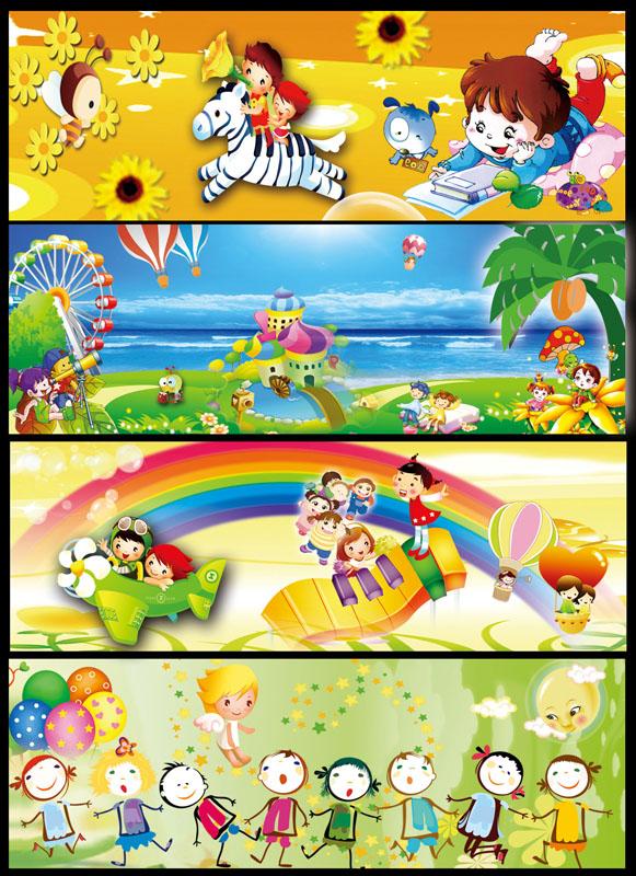 幼儿园墙体卡通矢量素材   幼儿园墙体画广告装饰素材免费