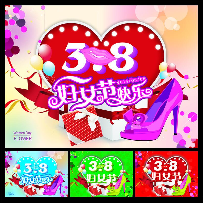 38妇女节快乐商场促销海报矢量素材