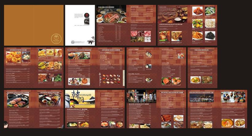 古典西式餐厅菜谱菜单设计矢量素材