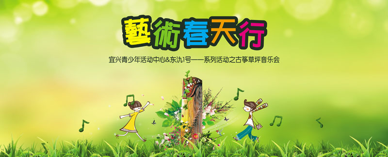 儿童活动中心海报广告psd素材