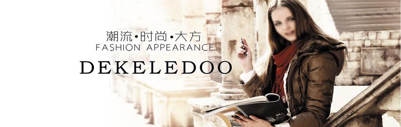 时尚潮流淘宝女装促销海报设计psd素材