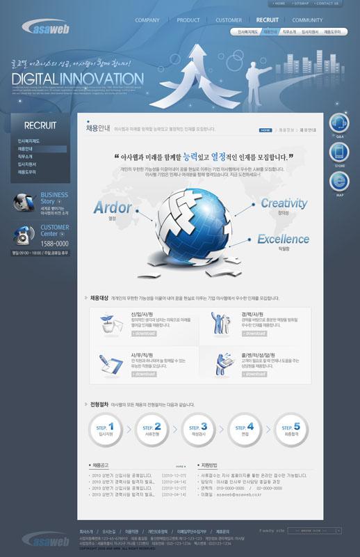 产品介绍地球平板电脑商务网站企业网页公司网站网站