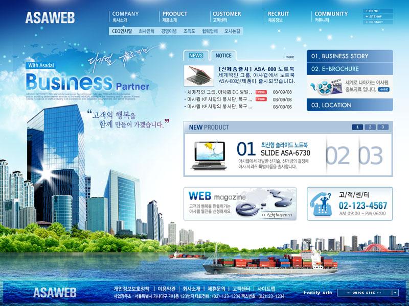 网页设计分页内页网站设计模板psd分层素材源文件