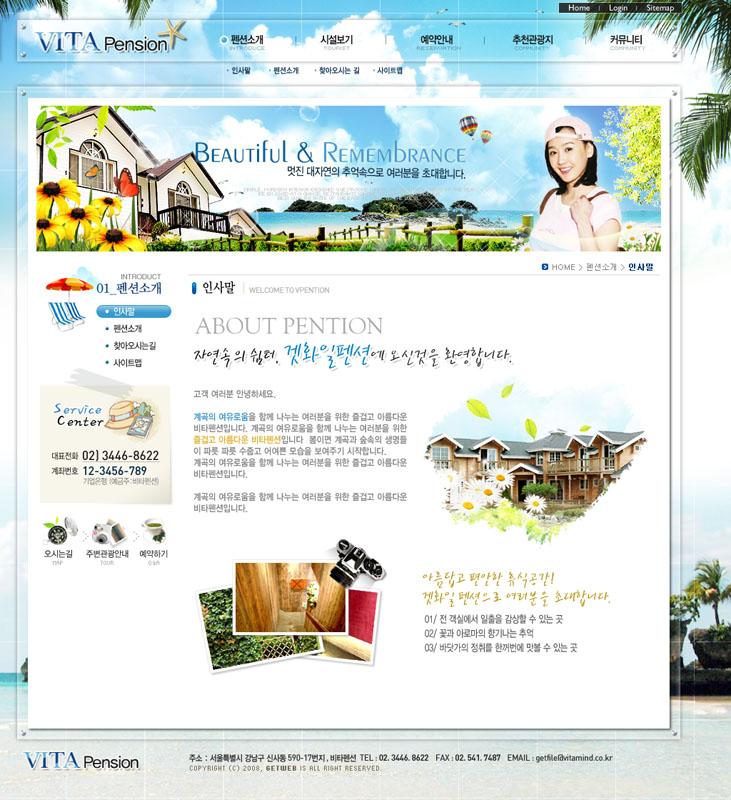 海边自然风景韩国网页网页设计网页模板网页界面界面设计ui设计网页