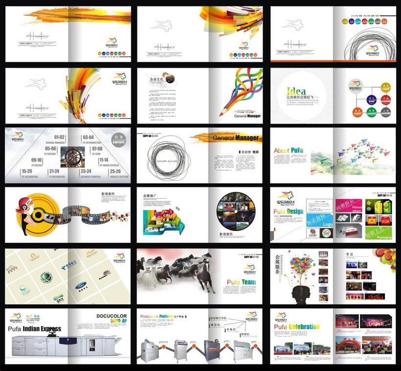 广告公司企业宣传册设计矢量素材