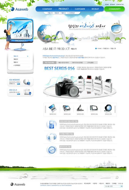 纸飞机小风车产品介绍数码产品首页设计分栏设计内