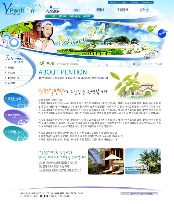 風景韓國旅游網韓國網頁網頁設計網頁模板網頁界面
