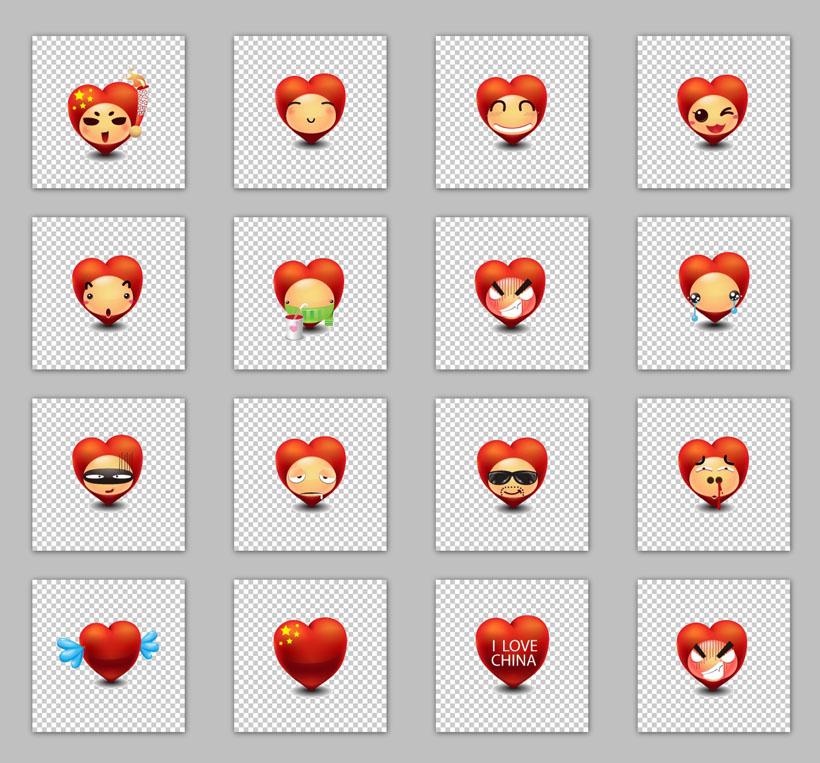创意爱心表情png图标