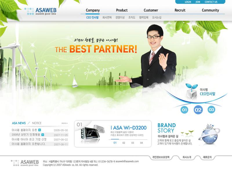 导航设计网页网站网页布局网站设计模板首页设计分栏设计内容页psd