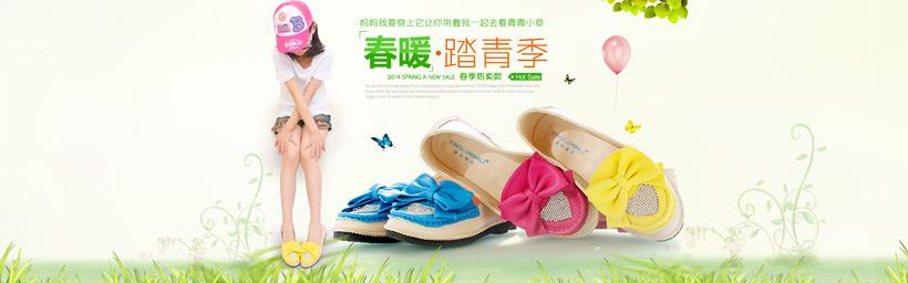 春季淘宝女鞋促销海报设计psd素材
