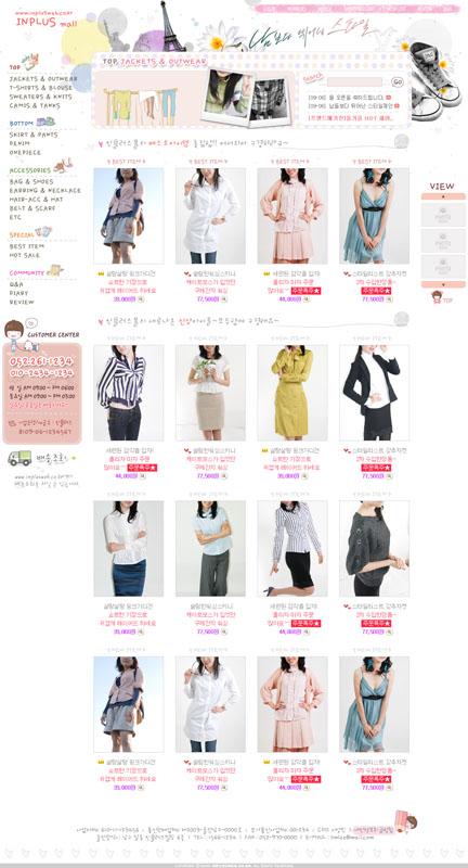网站女性服装模板psd源文件