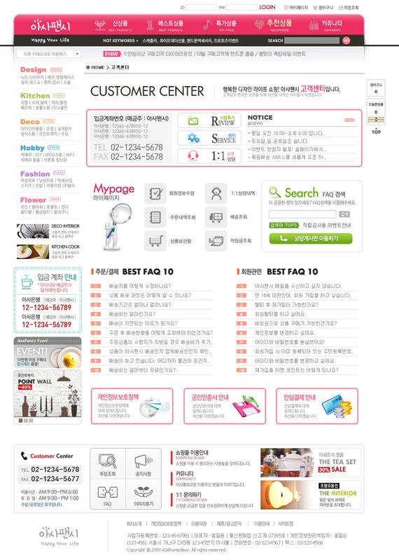 玩具与装饰品网站psd源文件 - 爱图网设计图片素材下载