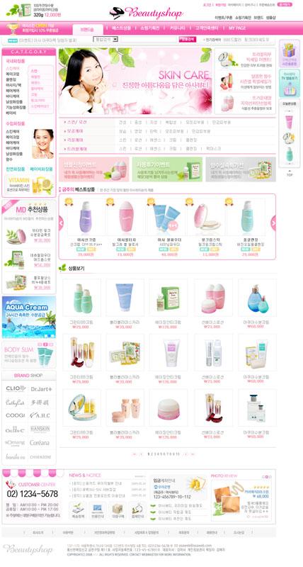 茶杯饰品店模板psd源文件 婴儿宝宝用品网店psd源文件 宝宝服装网店