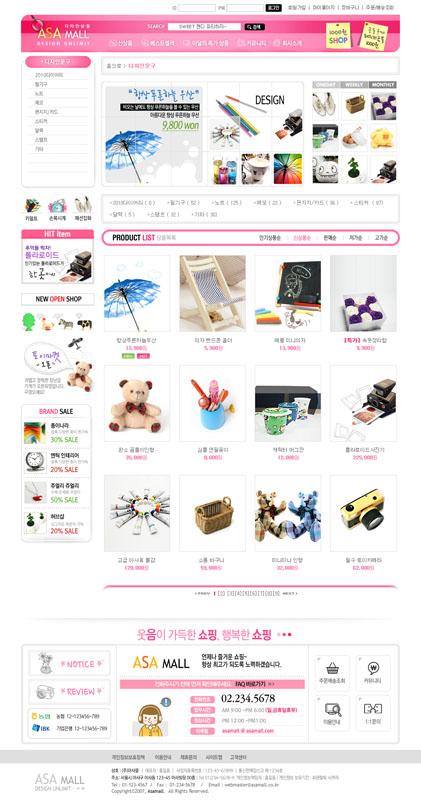 儿童玩具网店psd源文件 - 爱图网设计图片素材下载