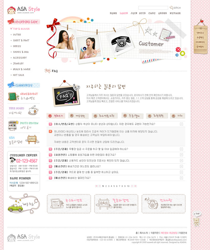 网店网站设计模板韩国网站女性服装韩国网页网页设计