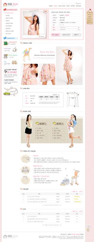 设计网页版式版式设计导航设计网页网站网页布局女性