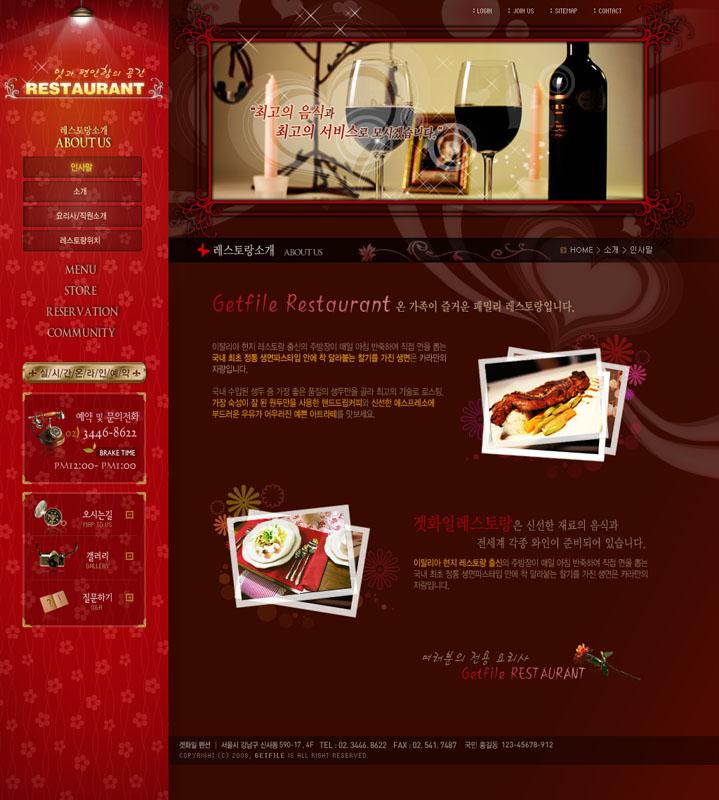 西餐美食 西餐网站 网页模板 韩国网站 美食网站 韩国网页 网页设计 网页模板 网页界面 界面设计 UI设计 网页版式 版式设计 导航设计 网页网站 网页布局 首页设计 分栏设计 内容页 香槟酒 牛排 PSD分层素材 源文件
