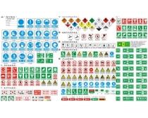素材/超全的指示标志图形符号矢量素材大全
