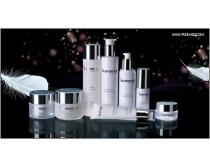 化妆品海报 化妆品宣传单 炫丽背景 炫色背景 美容护肤品 高清图片