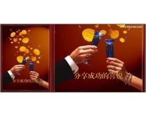 商务合作 庆祝图片 庆功 庆功酒 金币 干杯 碰杯 分享成...