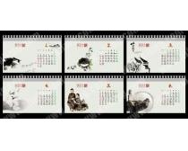2011年台历模板矢量图 / 分类:文化艺术矢量素材 / 10-10-14图片