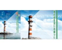 素材 银行/邮政储蓄银行图片PSD素材