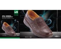 素材 鞋子/木林森鞋子海报PSD素材