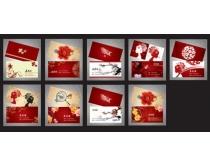 素材 设计/中国风古典名片卡片设计PSD素材