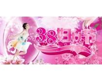 背景 设计/粉色三八妇女节海报背景设计PSD素材