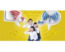 素材/无线网对话框与大学生PSD素材