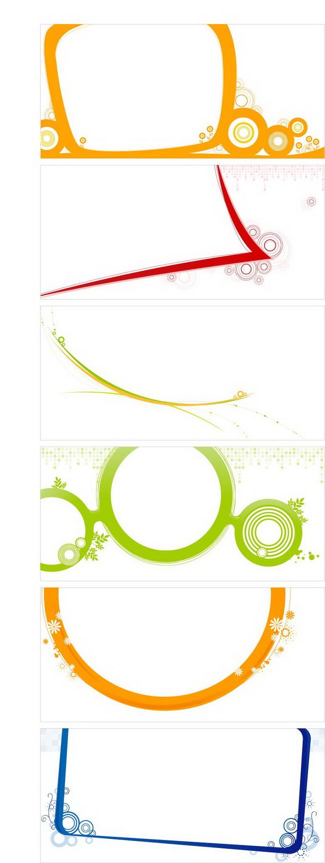 传统相框花边设计矢量素材 精美装饰花边边框矢量素材 中式花边边框