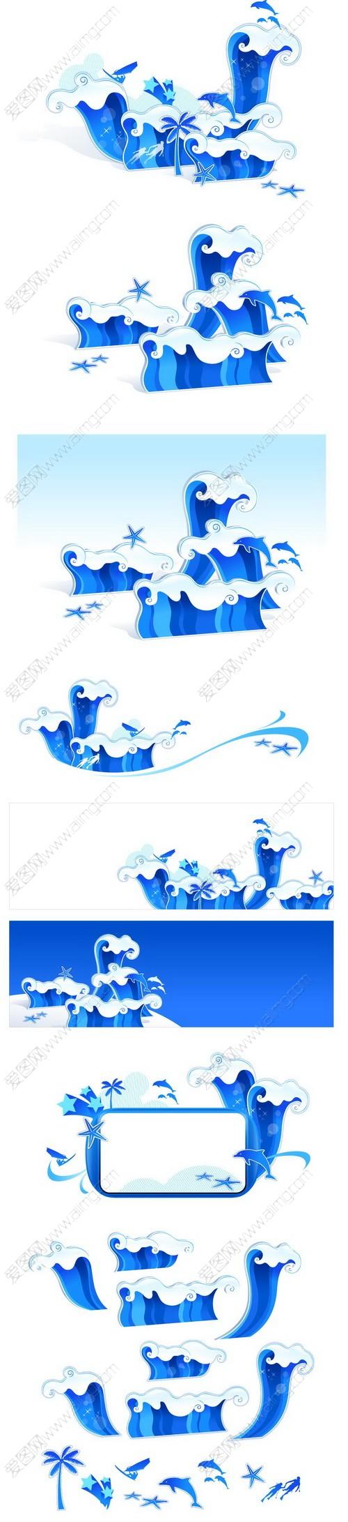 矢量素材 花边花角矢量素材  ai格式,共12张图,含jpg预览图,12款蓝色