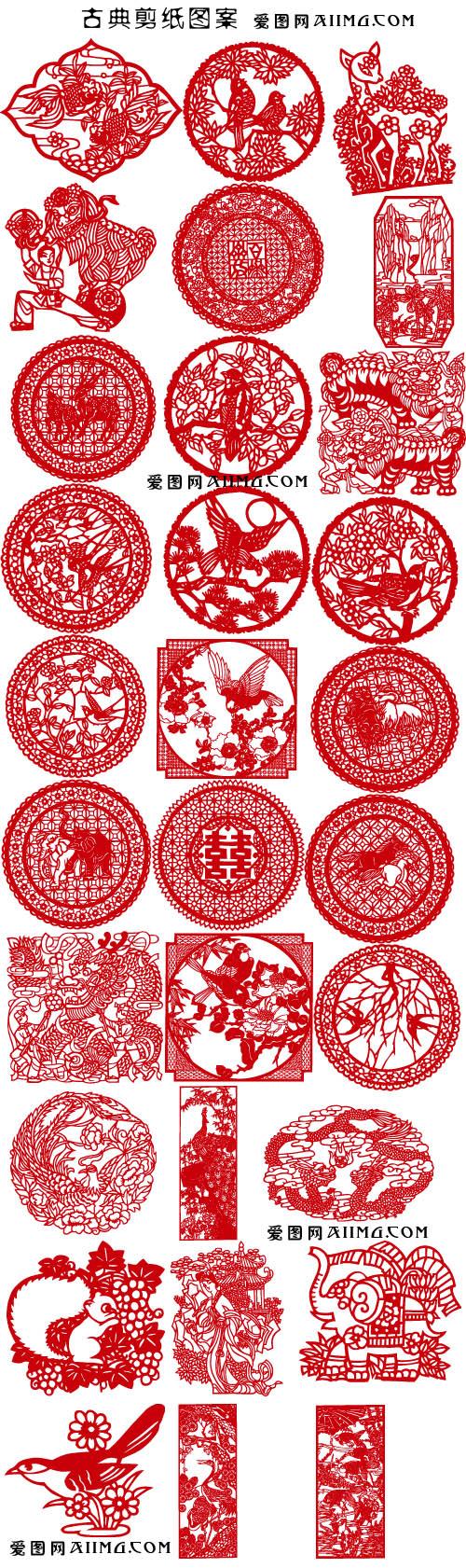 30款古典剪纸图案矢量素材 爱图网设计图片素材下载