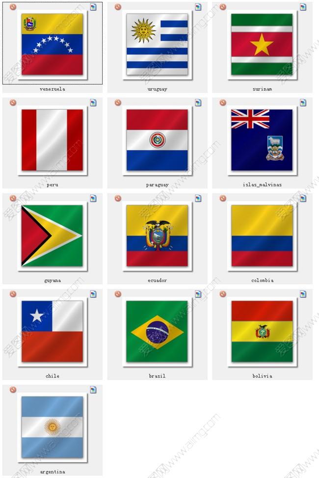 世界国家国旗及名称图片展示_世界国家国旗及名称