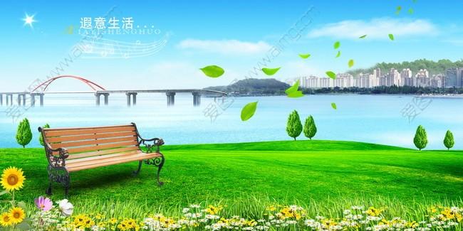 小区建筑鸟瞰图psd素材 河道绿化鸟瞰图psd素材 春季风景psd分层素材