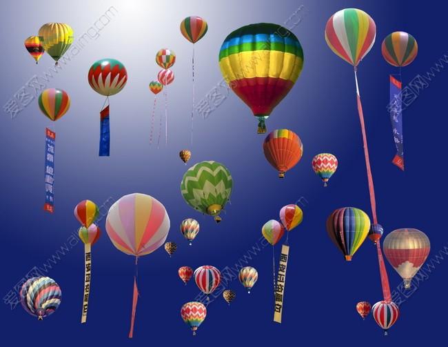 热气球的简笔画步骤图片