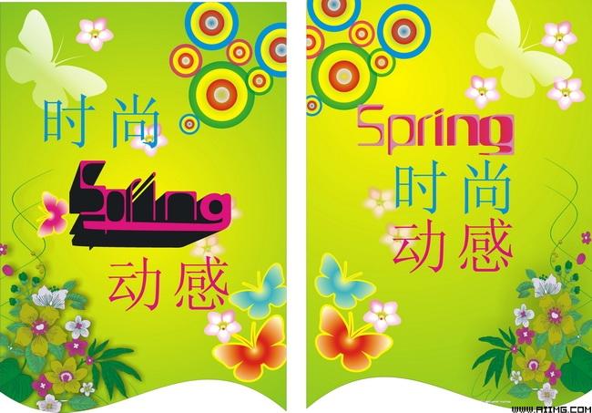 4月促销海报设计矢量素材  关键字: 春天绿色鲜花蝴蝶商场促销吊旗