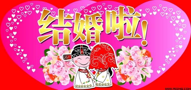 2014卡通新娘日历台历设计psd素材 love情人节海报设计psd素材 婚庆设图片