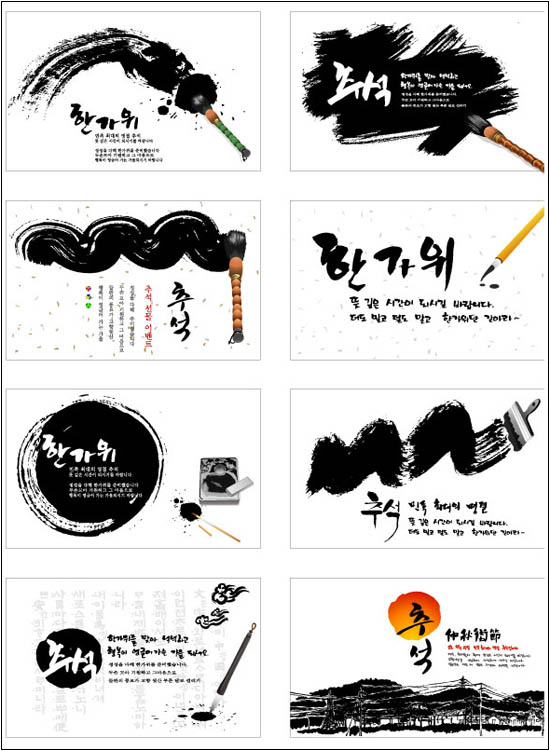 中国风传统文化艺术矢量素材 高考对联矢量素材 八卦图矢量素材