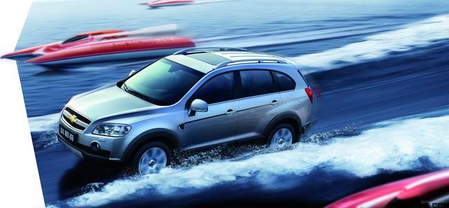 雪佛兰汽车广告设计 广告海报psd素材 psd素材设计素材分高清图片